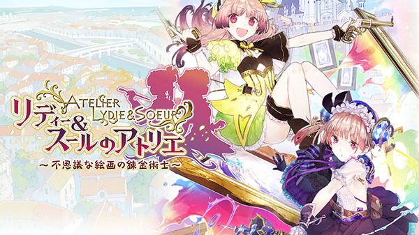Arte da capa de Atelier Lydie & Soeur: Alchemists of the Mysterious Painting