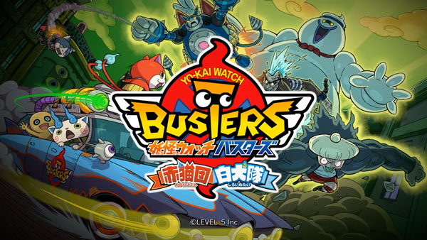 Level-5 anuncia Yo-Kai Watch Busters 2 para o Nintendo 3DS