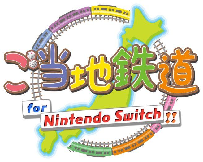 Bandai Namco divulga novo trailer de Gotouchi Tetsudou for Nintendo Switch!!