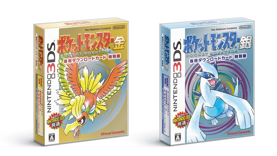 Pokémon Gold Version & Pokémon Silver Version venderam mais de 50 mil unidades no varejo no Japão