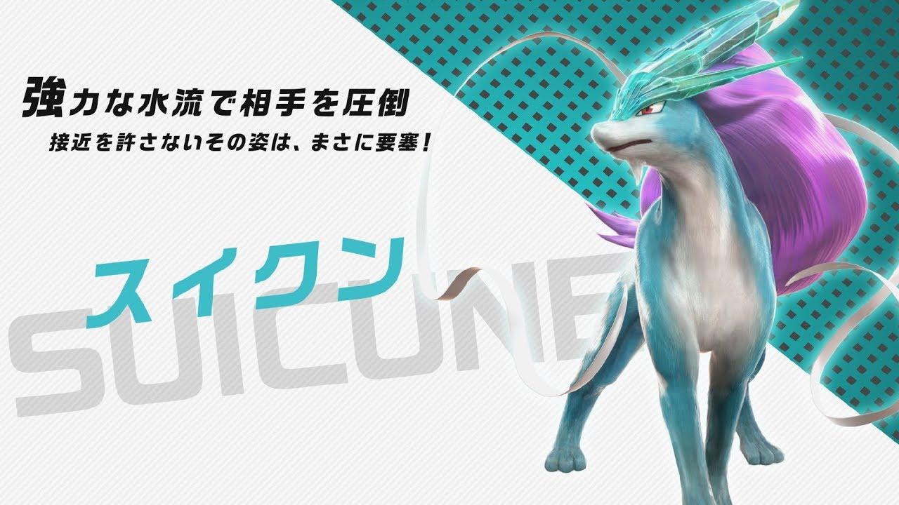 Novo trailer de Pokken Tournament DX focado em Suicune