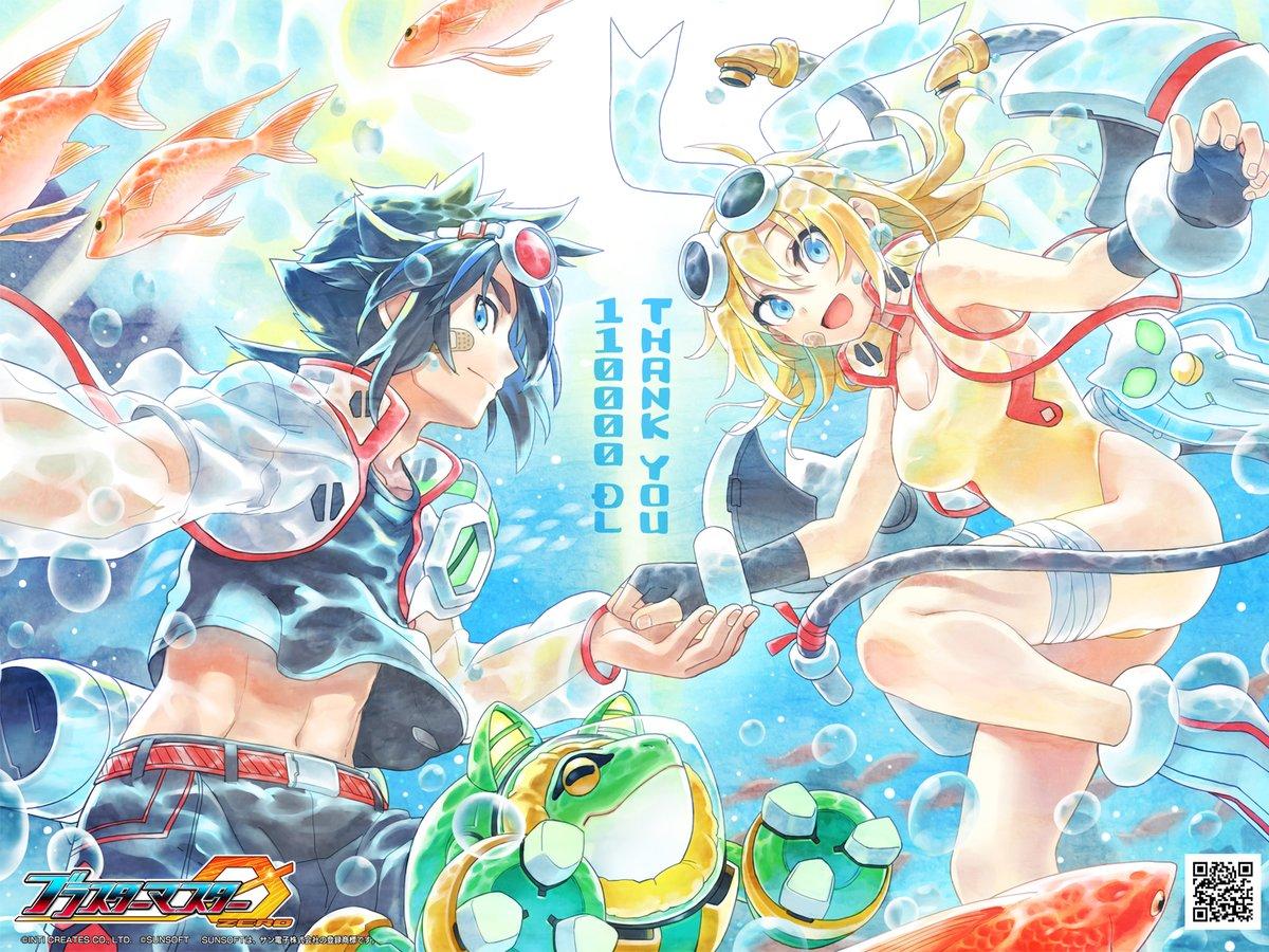 Inti Creates comemora a marca de 110 mil downloads de Blaster Master Zero  [3DS/SWITCH]