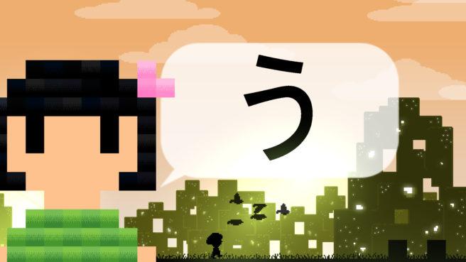 Hiragana Pixel Party, futuro jogo de Switch está próximo de ser lançado