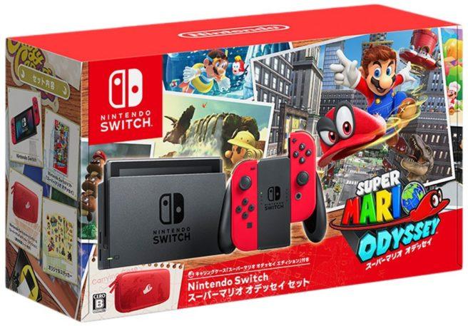 Bundle de Super mario Odyssey vendeu 24 mil unidades no Japão