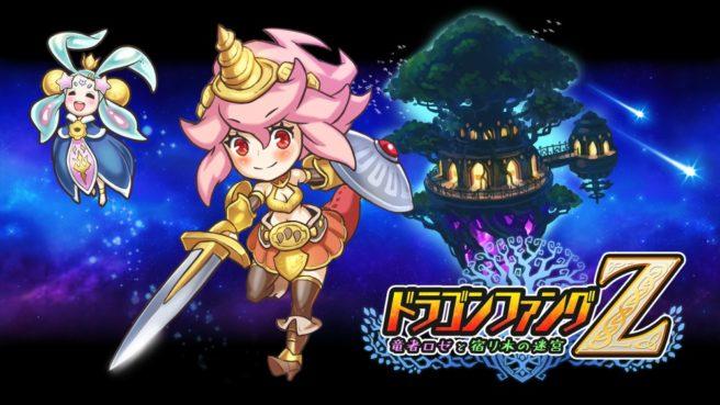 Novo jogo de Switch anunciado no Japão: Dragon Fang Z; terá legendas em inglês