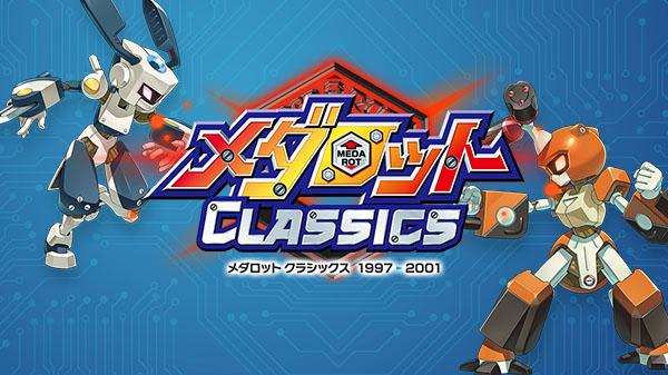 Imagineer divulga novo trailer para Medabots Classics: Kabuto Version e Medabots Classics: Kuwagata Version [3DS]