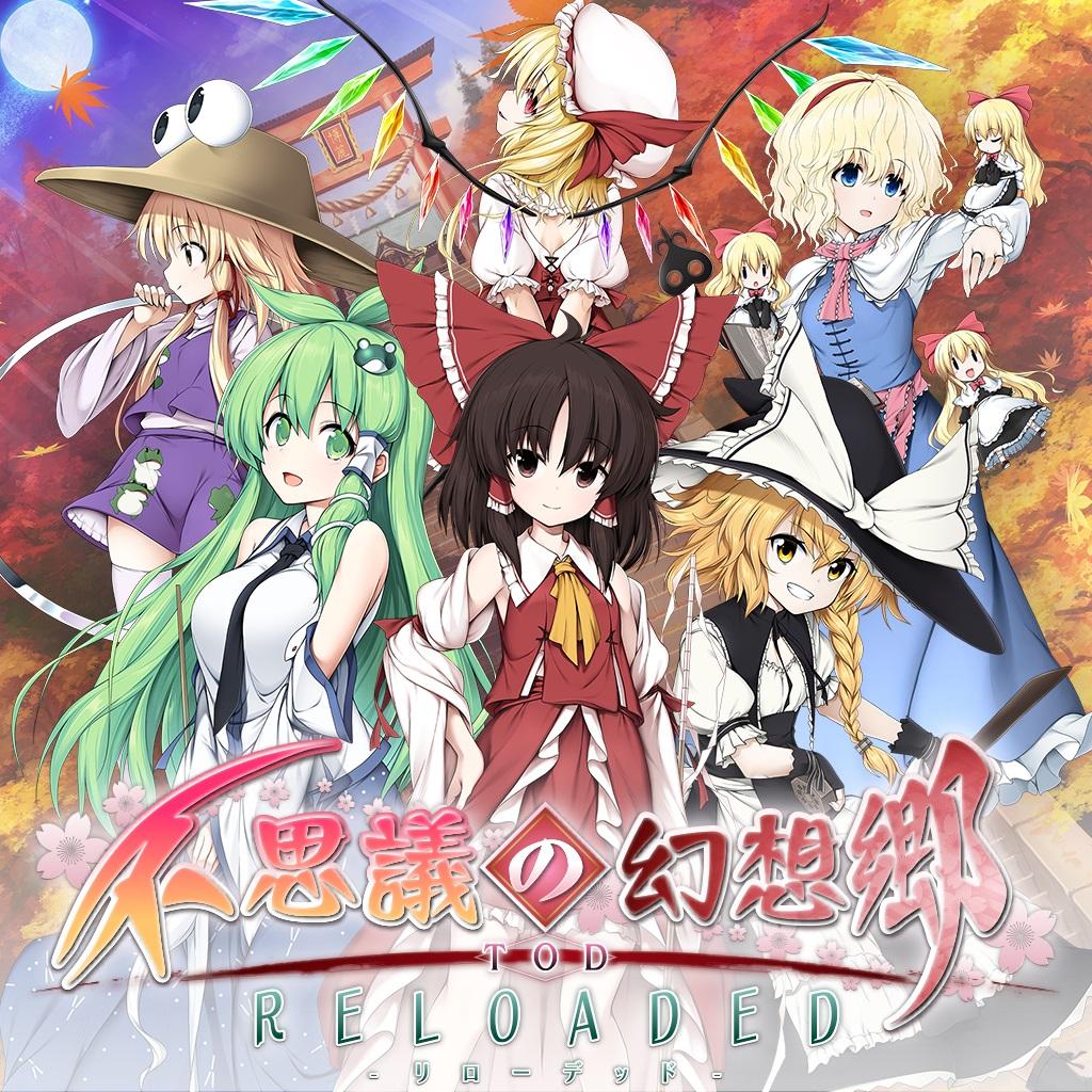 Touhou Genso Wanderer Reloaded será lançado para o Nintendo Switch, jogo chega neste mês de dezembro no Japão