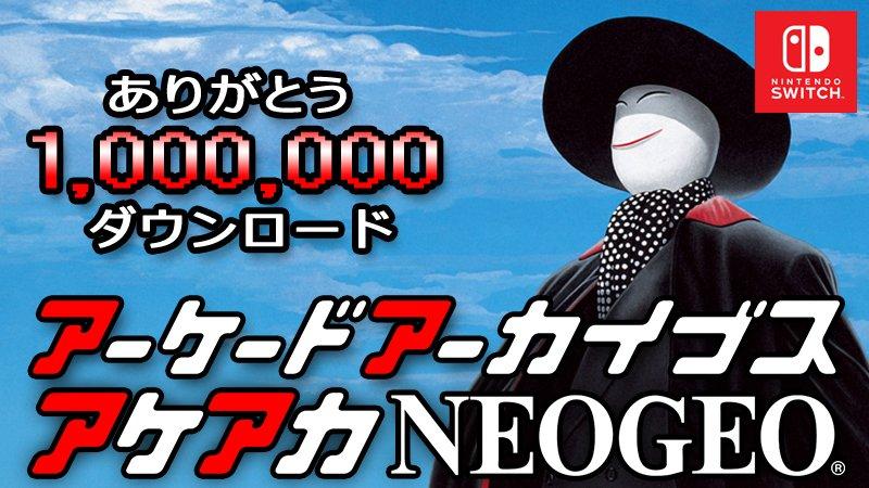Vendas dos jogos ACA NEOGEO ultrapassaram 1 milhão no Switch