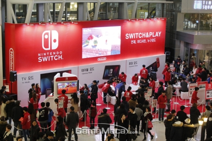 Nintendo Switch obtém sucesso na Coreia do Sul após excelente lançamento