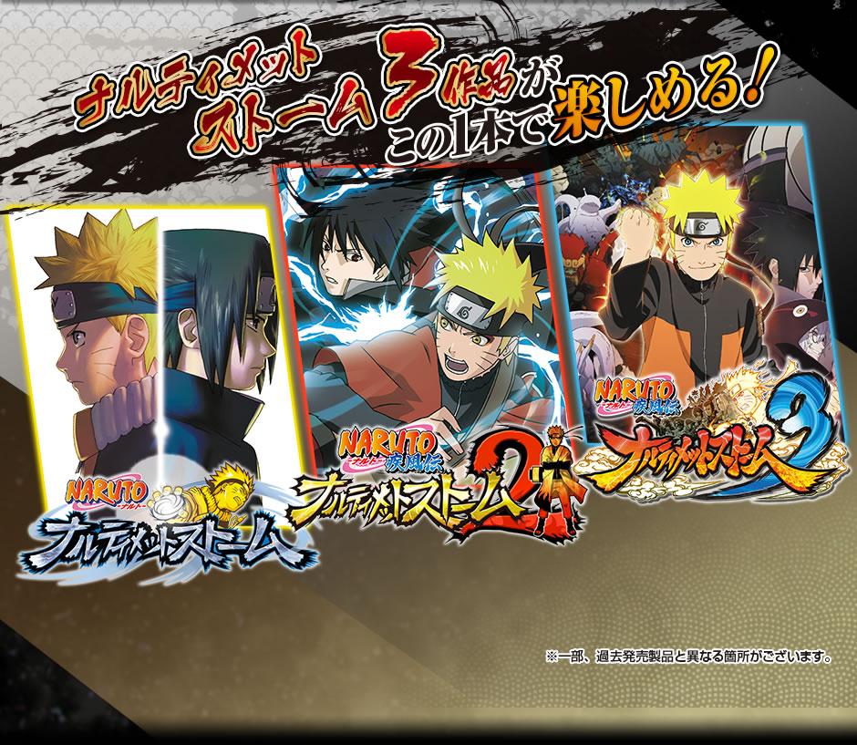Naruto Shippuden: Ultimate Ninja Storm Trilogy para Switch ganha data de lançamento no Japão; Especificações