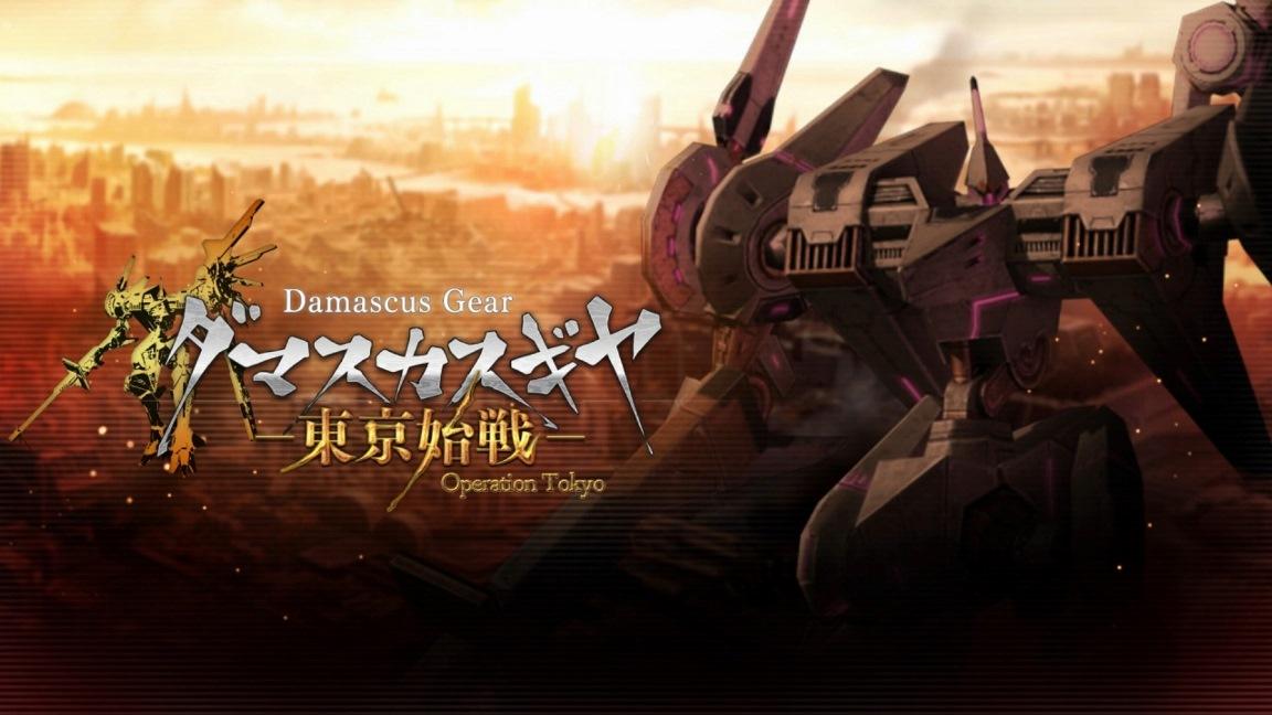 Futuro jogo de Switch, Damascus Gear: Operation Tokyo é anunciado e já tem data de lançamento