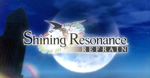 [Switch] Confira 1 hora de Shining Resonance Refrain