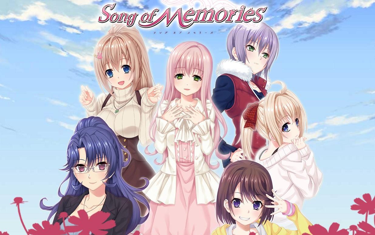 Futuro jogo de Nintendo Switch, Song of Memories tem seu lançamento adiado no Japão