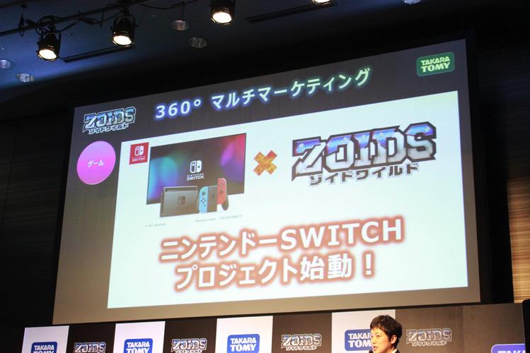 Takara Tomy anuncia o projeto Zoids Wild Cross-media, onde inclui o mais novo jogo da franquia para o Nintendo Switch