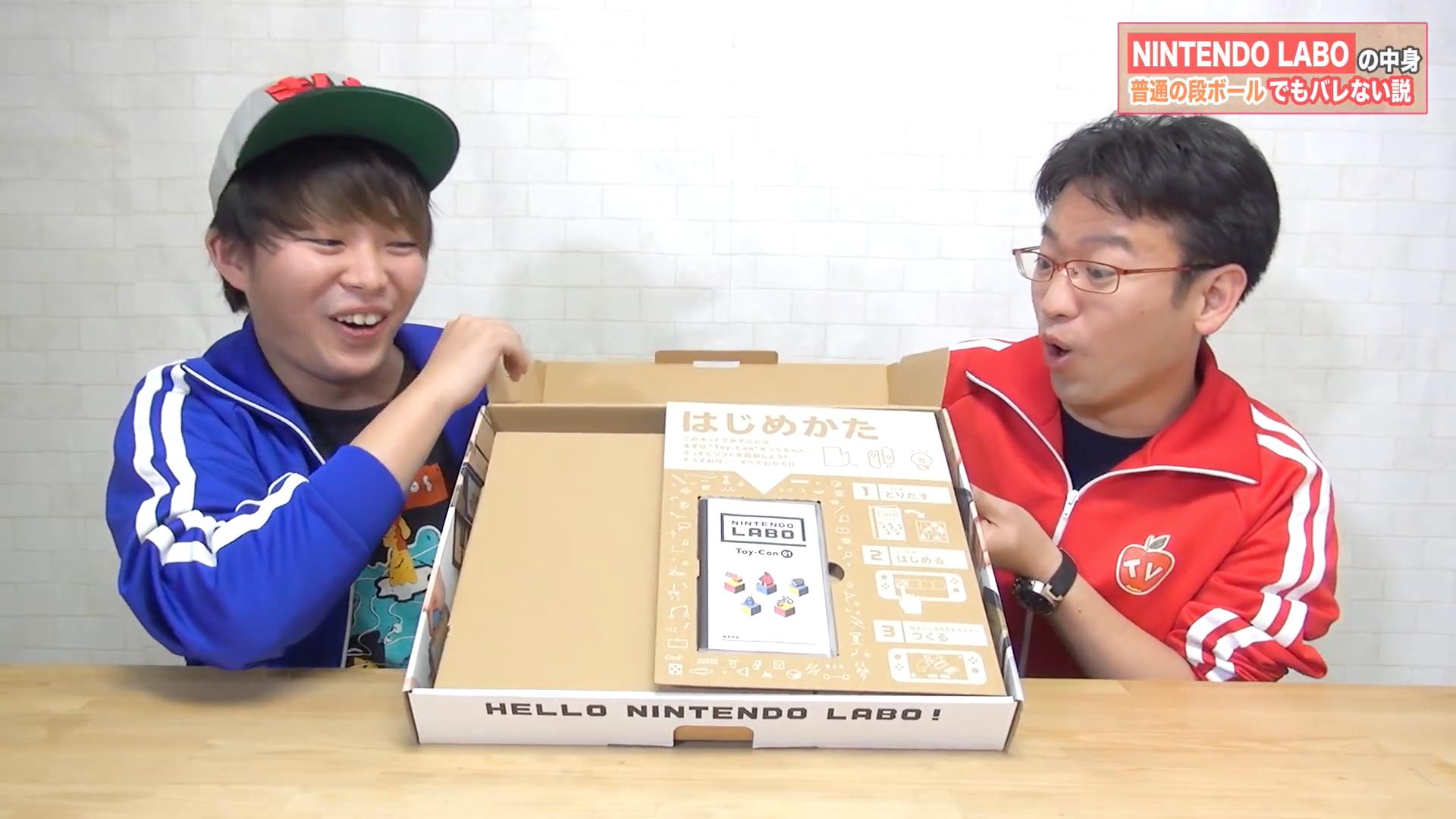 Famosos Youtubers japoneses estão postando vídeos sobre o Nintendo Labo