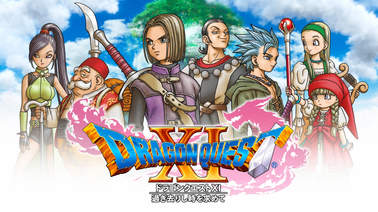 Produtor de Dragon Quest XI fala sobre o desenvolvimento no Switch e diz por que o anúncio foi feito tão cedo