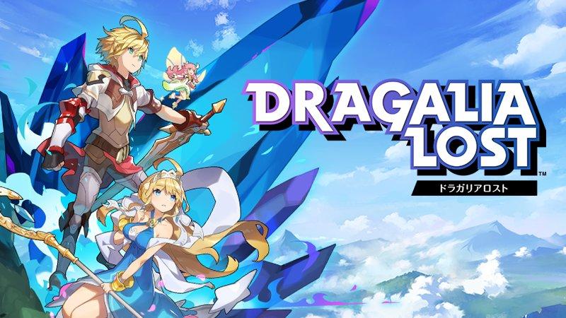 Futuro jogo da Nintendo para celulares, Dragalia Lost será free-to-play e recebe primeiro trailer em japonês
