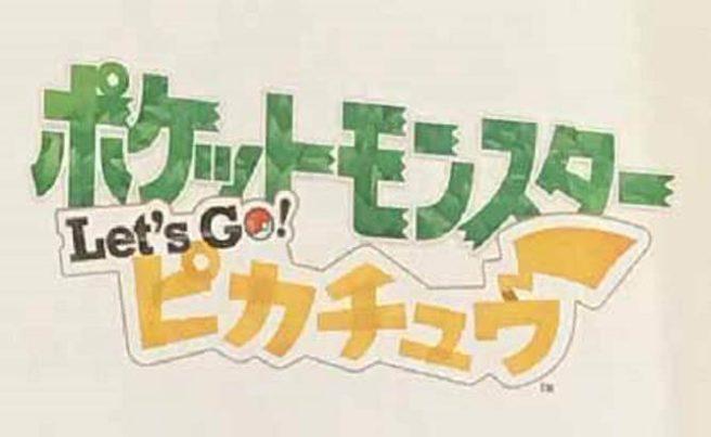 Dominios pokemonletsgopikachu.com e pokemonletsgoeevee.com foram registrados