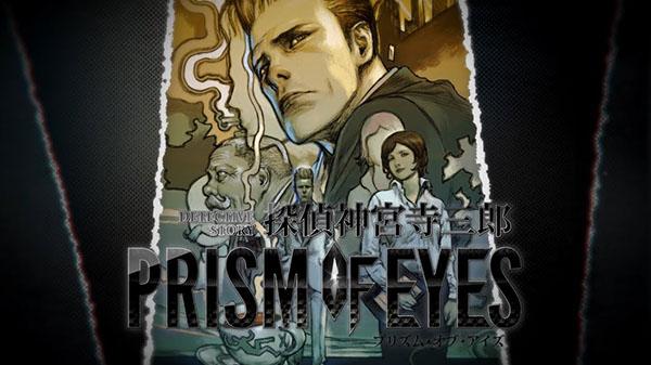 Confira o trailer do futuro jogo de Switch, Jake Hunter Detective Story: Prism of Eyes
