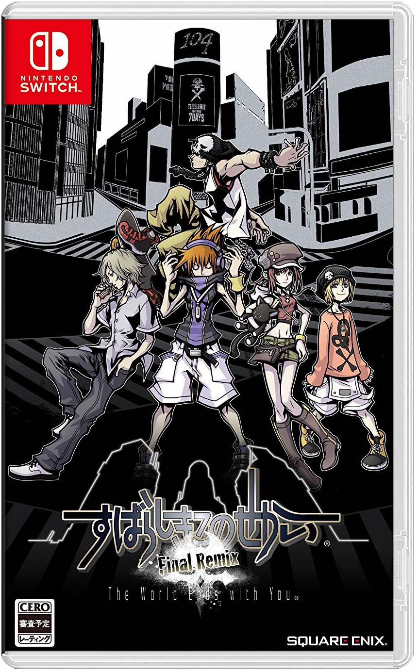 The World Ends with You - Final Remix - (JP)