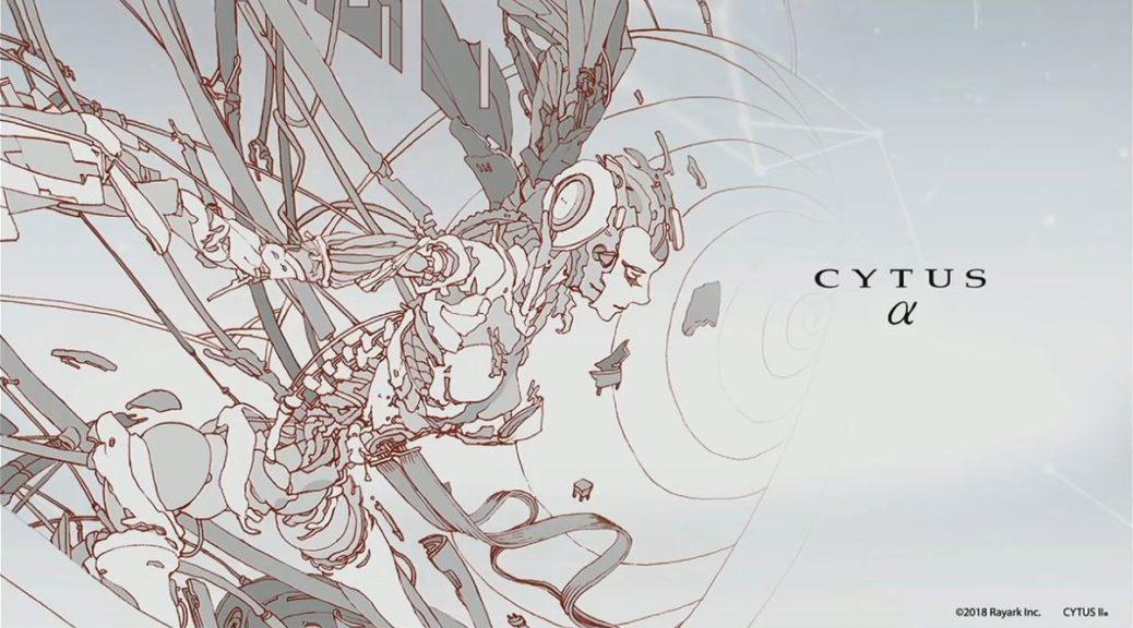 (Switch eShop) Popular jogo de ritmo, Cytus α será lançado no próximo ano