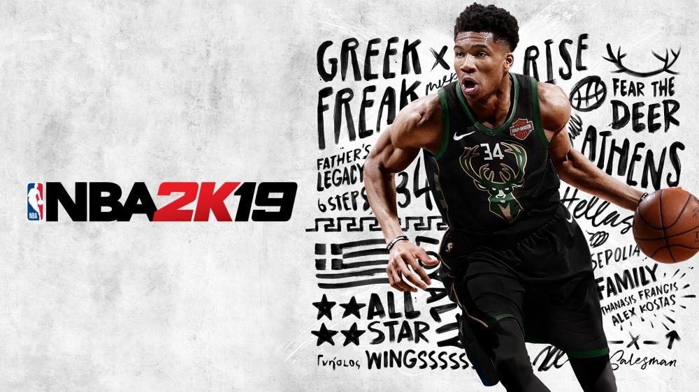 NBA 2K19 é o maior jogo do Nintendo Switch até o momento