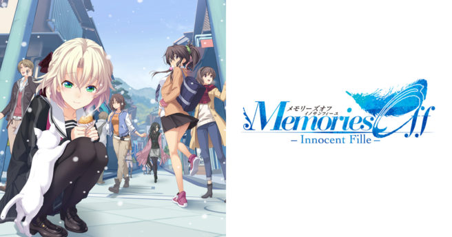 5pb. anuncia Memories Off: Innocent Fille for Dearest para o Switch