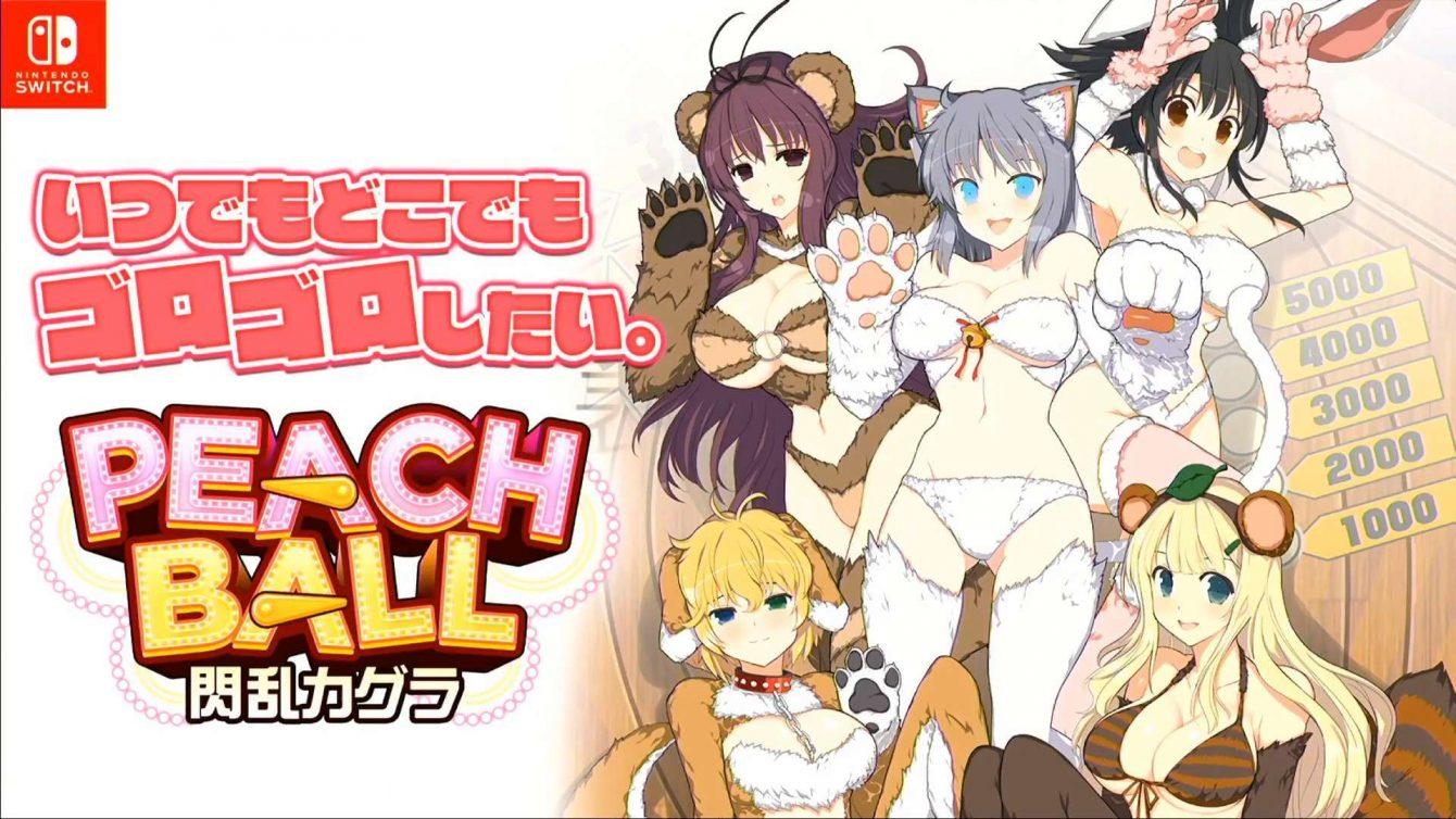 Peach Ball Senran Kagura está vendendo muito bem no Japão; Edição limitada já está esgotada em uma das maiores varejistas do Japão