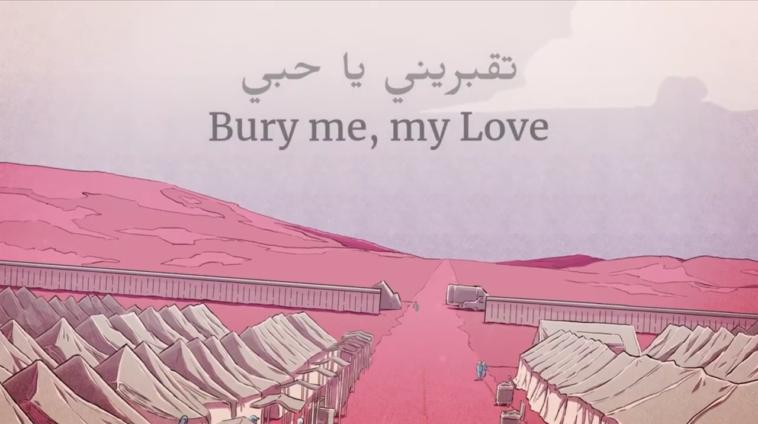 Bury me, my Love será lançado para o Switch; Data de lançamento