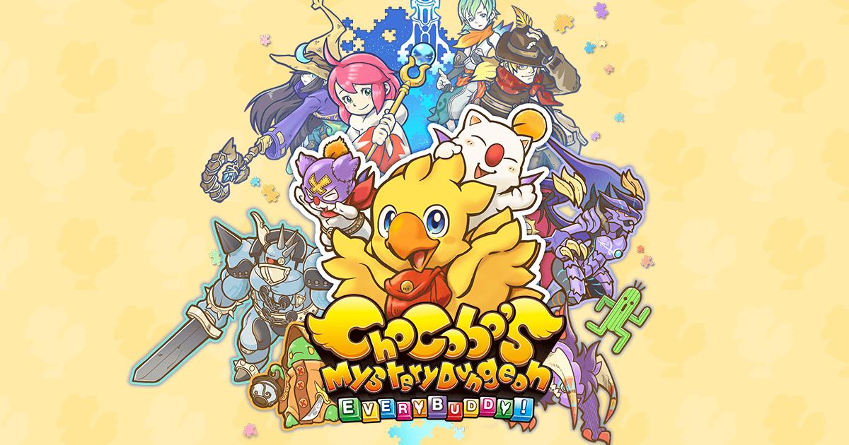 [Switch] Chocobo's Mystery Dungeon: Every Buddy! ganha data de lançamento no Japão e novas informações