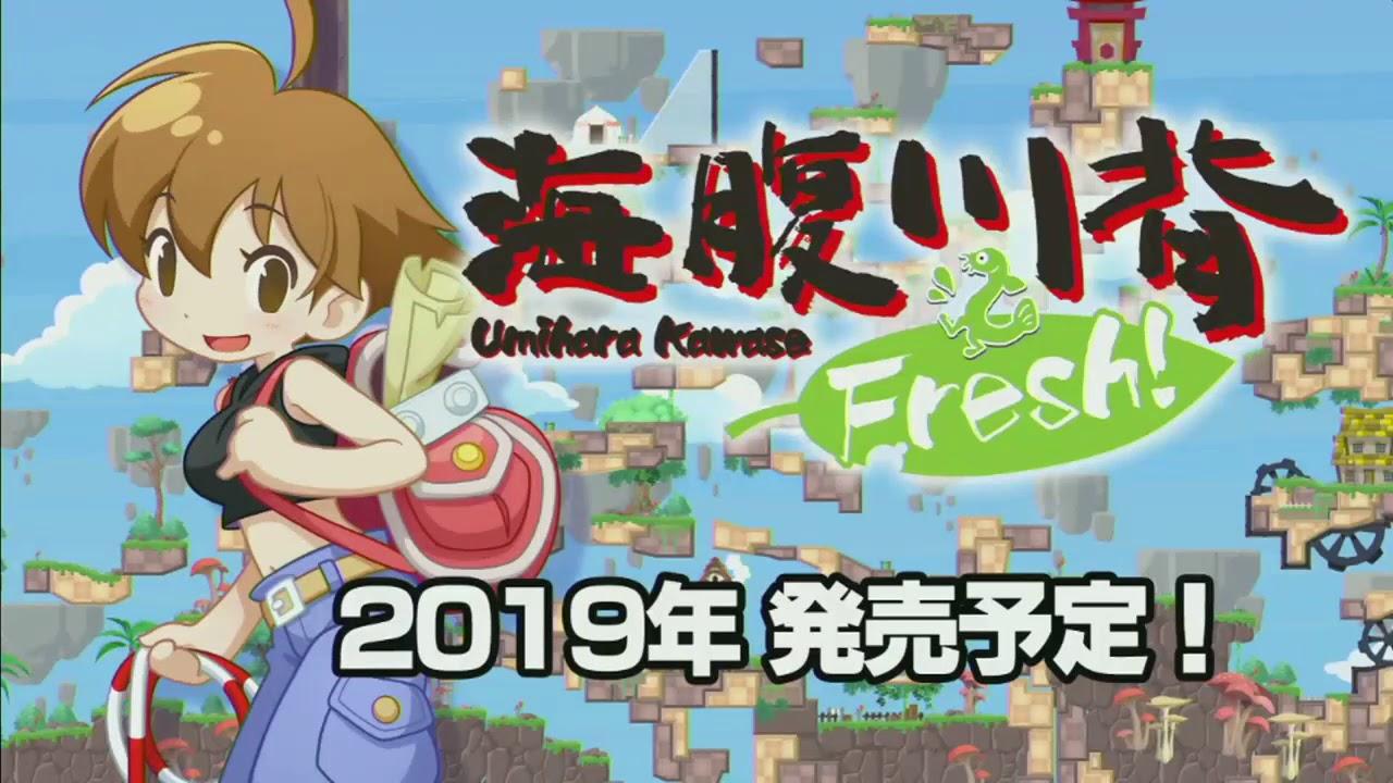 [Switch] Desenvolvimento de Umihara Kawase Fresh! está perto de ser concluído