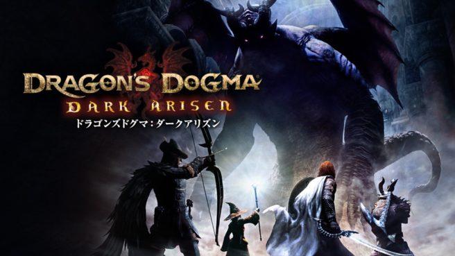 Famitsu: Confira as scans dos jogos destacados da semana