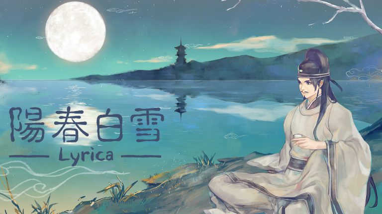 Cosen anuncia o jogo de ritmo Yáng Chūn Bái Xuě Lyrica para o Nintendo Switch