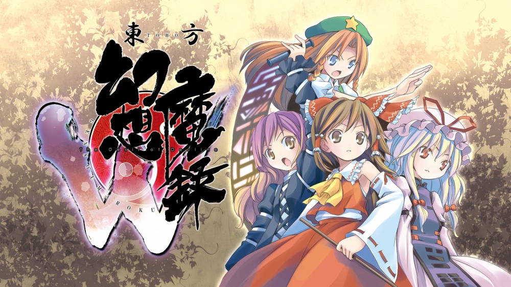 Touhou Genso Maroku W: The Devil of Decline estar a caminho do Nintendo Switch
