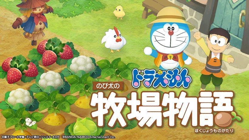 Doraemon Nobita no Bokujou Monogatari é anunciado para o Nintendo Switch