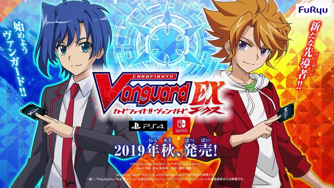 FuRyu anuncia Cardfight!! Vanguard EX para o Nintendo Switch