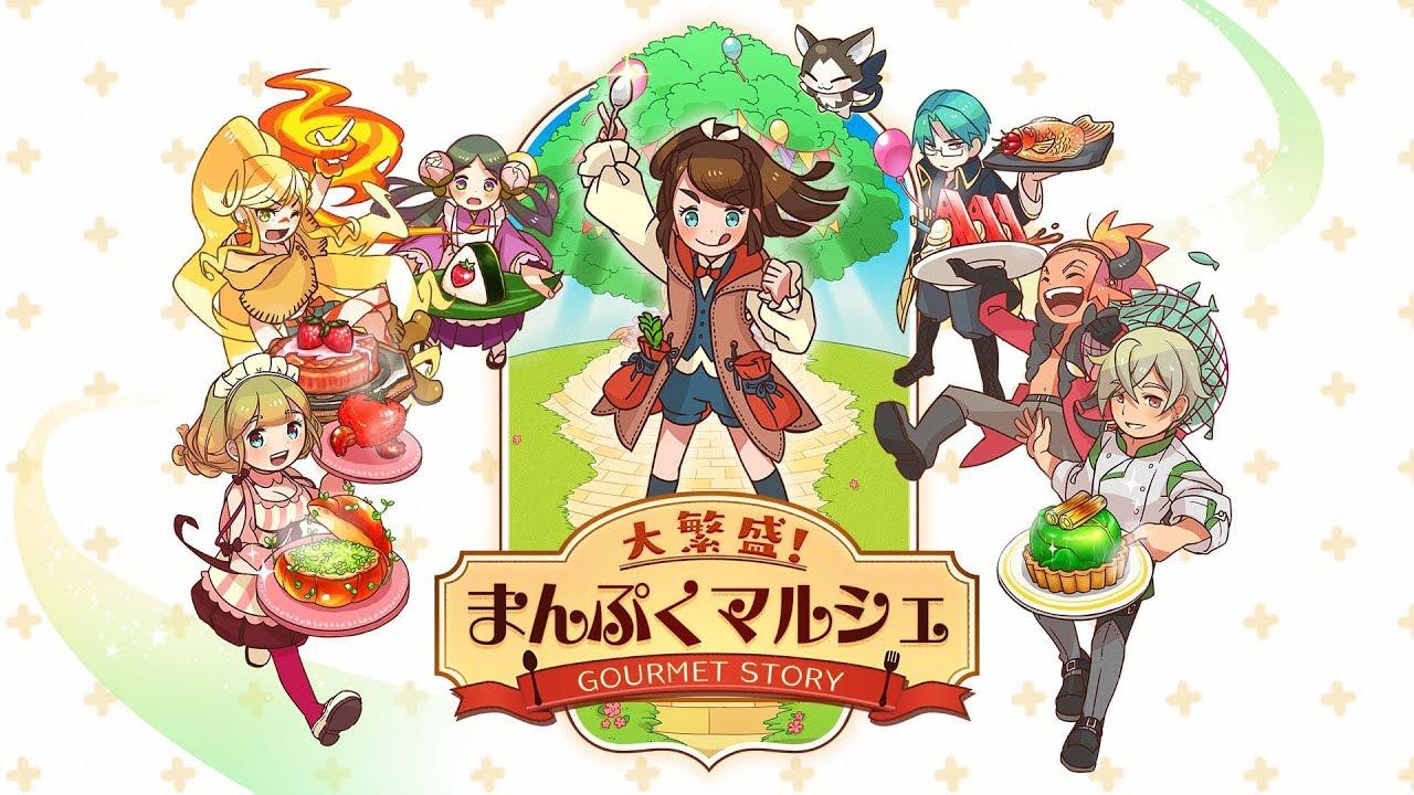 [Switch] Jogo de simulação de culinária  Gourmet Story é confirmado para o ocidente, jogo se chamará World Tree Marché!