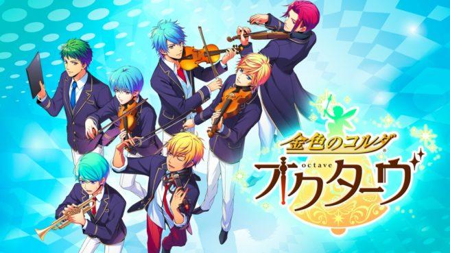 Confira as notas da Famitsu (05/02/19)