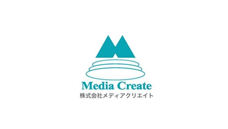 O fim de uma era: Media Create irá parar de fornecer números