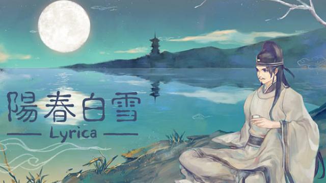 [Switch] Lyrica ganha data de lançamento; Trailer e preço