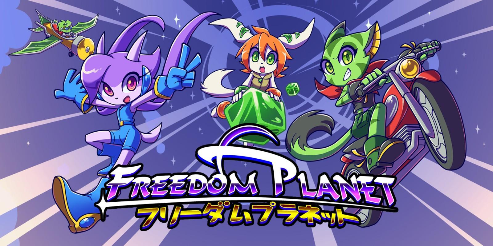 [Switch] XSEED Games pode estar preparando uma edição física de Freedom Planet