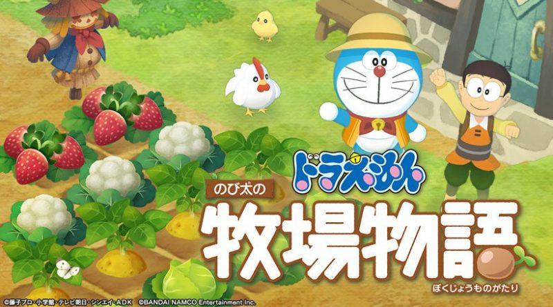[Switch] Doraemon Story of Seasons possivelmente vindo para o ocidente