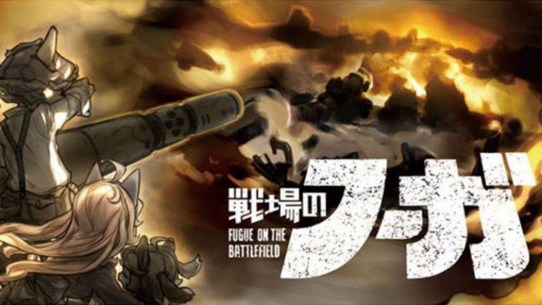 CyberConnect2 adia lançamento de Fugue on the Battlefield para o final de 2019; Novidades na próxima semana, 25 de março