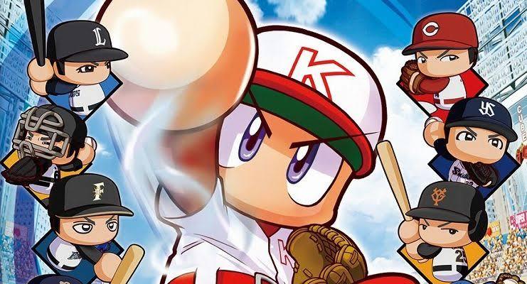 [Switch] Jikkyou Powerful Pro Baseball ganha data de lançamento no Japão; Bônus