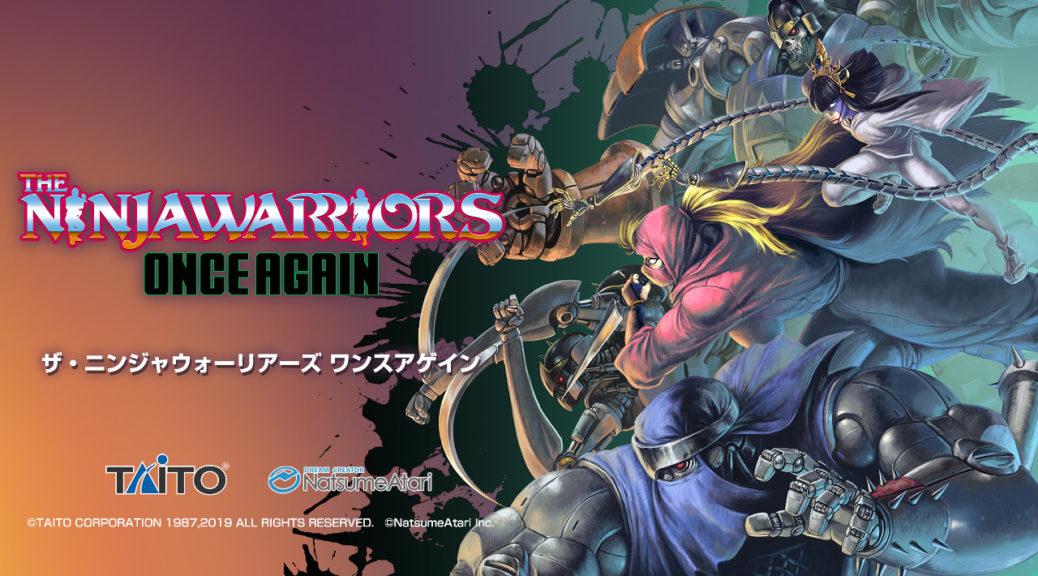 [Switch] The Ninja Warriors: Once Again ganha data de lançamento no Japão