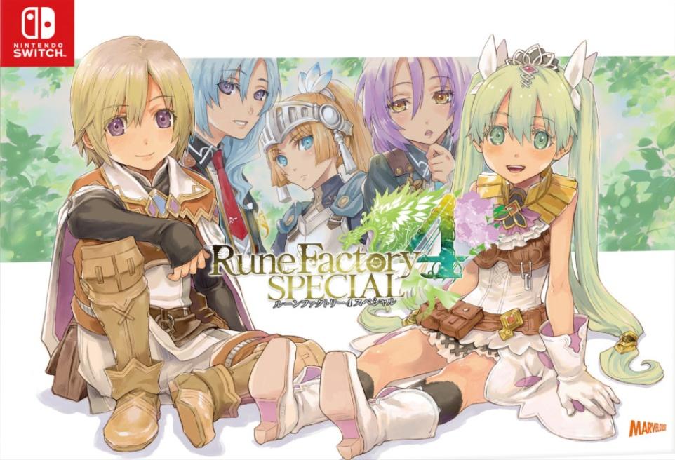 [Switch] Verejistas listam edição limitada de Rune Factory 4 Special no Japão e possível data de lançamento