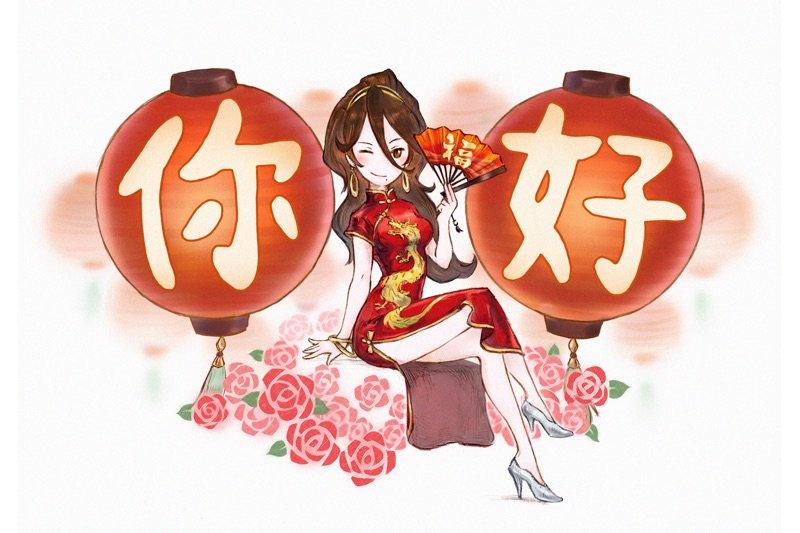 Octopath Traveler receberá tradução para o chinês