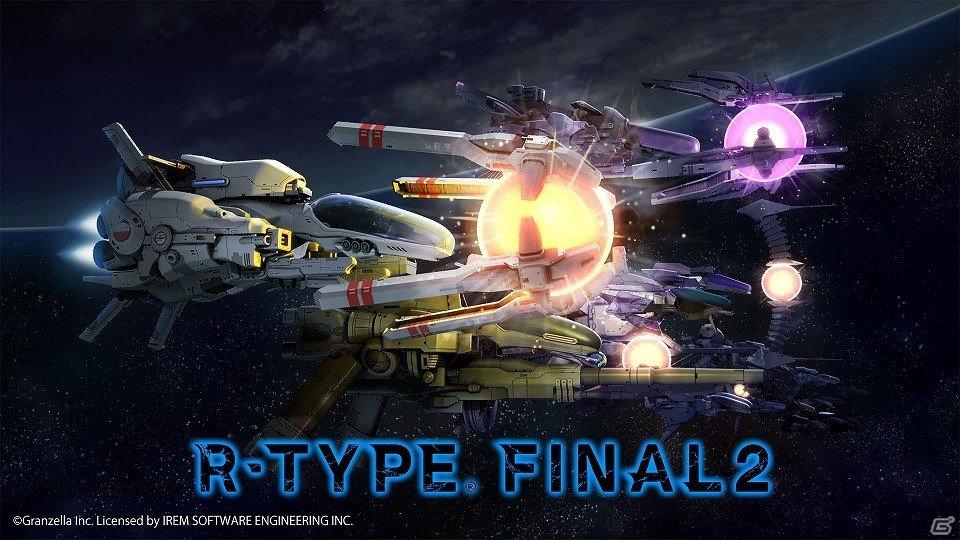 Desenvolvedores de R-Type Final2 querem saber se os jogadores querem o jogo no Nintendo Switch