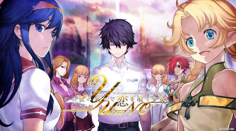 [Switch] Spike Chunsoft publicará o remake de YU-NO: A Girl Who Chants Love at the Bound of this World no Ocidente