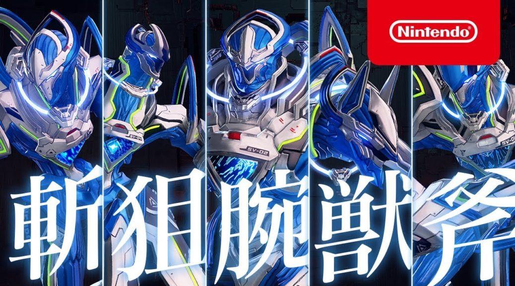 Astral Chain – Novo trailer japonês com a visão geral do jogo